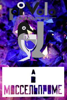 Afiche 1 - TP Composición y color