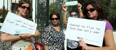 Des Tunisiennes manifestent mercredi 8 août pour défendre l'égalité hommes-femmes.