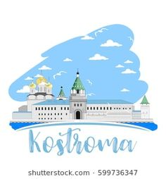 Russian orthodox church icon isolated on white background. Vector illustration for religion architecture design. Kostroma town. The Golden Ring of Russia.