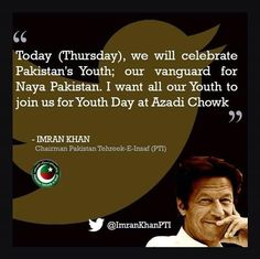 Imran Khans Message For Youth Of Pakistan 16-Oct-2014