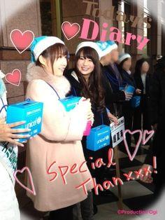 ユニセフ(OvO)の画像 | 浦野一美 official blog「Cinderella Magic… http://ameblo.jp/uranokazumi/entry-11433271711.html