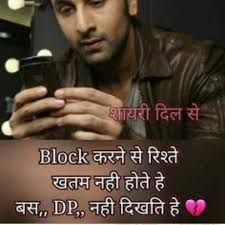 Whatsapp Dp Images Photo Pics Pictures Wallpaper With Cute Love