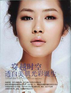 Liu Wen (June 2007 - March 2010) - the Fashion Spot