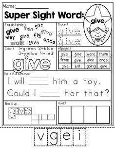 Super Sight Words! So many FUN ways to learn a sight word on each page!