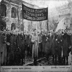 Rússia - Revolução Russa