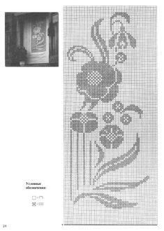Filet Crochet Charts, Knitting Charts, Crochet Stitches, Knit Crochet, Crochet Patterns, Free Crochet, Crochet Curtains, Crochet Doilies, Fillet Crochet