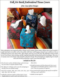 Folk Art Batik Tissue Covers