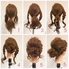 28 Ideas Hair Styles Recogido Hair Hacks For 2019 Work Hairstyles, Pretty Hairstyles, Wedding Hairstyles, Simple Hairstyles, Medium Hair Styles, Curly Hair Styles, Medium Curly, Pinterest Hair, Hair Dos