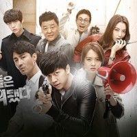 You're All Surrounded Este drama cuenta la historia de un detective novato de 20 años de edad, Eun Dae Gu (Lee Seung Ki) que trabaja en una comisaría de Gangnam. Mientras tanto, Seo Pan Seok (Cha Seung Won) es el líder del equipo de la unidad de crímenes violentos. Eo Soo Sun (Go Ah Ra) es la única mujer en la nueva clase de agentes.