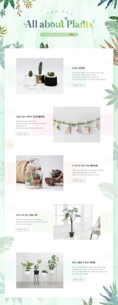0 Website Design Inspiration, Blog Website Design, Blog Layout, Web Layout, Layout Design, Mailer Design, Restaurant Poster, Web Design, Graphic Design