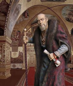 Иван Грозный, 1530-1584. Царь и Великий князь всея Руси. 120 мм.