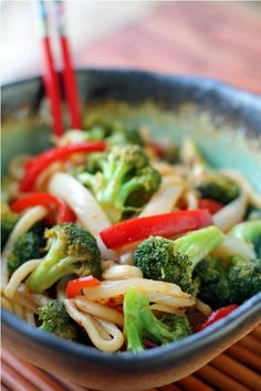 Spicy Stir Fried Udon Noodles with Veggies