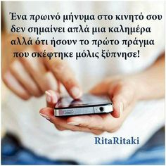 Greek Quotes, Love Quotes, Relationships, How Are You Feeling, Jokes, Letters, Messages, Thoughts, Motivation