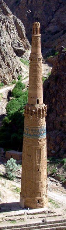 The Minaret of Jam (UNESCO World Heritage Site) in western Afghanistan.