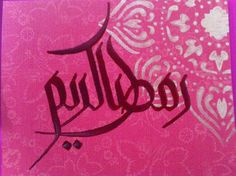 Ramadhan cards created this year (2014) for friends and family.