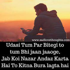 sad life status in hindi for whatsapp Alone Man, Sad Alone, Alone Quotes, Boy Quotes, Heart Quotes, Crush Quotes, Alone Status In English, Feeling Alone Status, Happy Life Status