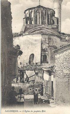 Thessaloniki, the church of Prophet Elias Pictures Of Turkeys, Old Pictures, Old Photos, Turkey History, Ottoman Turks, Latina, Thessaloniki, Ottoman Empire, East Africa