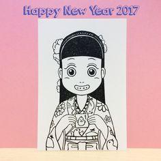 みなさん、あけましておめでとうございます! 今年もよろしくお願いします(o^^o)  お年玉をもらって、ニンマリな女の子、まりの消しゴムはんこです♫ ≪Happy New Year 2017≫  #消しゴムはんこ #eraserstamp #keshihan #rubberstamp #print #printmaking #モノクロ #モノクローム #monochrome #blackandwhite #instagood #女の子 #girl #まり #mari #着物 #kimono #お年玉 #酉年 #アート #art #newyear #newyearsday #年賀状 #newyearscard #2017年制作