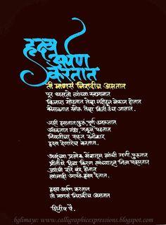 Shirish Pai. Marathi Poetry
