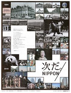 三菱地所|新聞広告データアーカイブ                                                                                                                                                                                 もっと見る