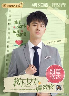 Chinese Drama Girlfriend Summary (楼下女友请签收) The drama is about a fake romance turned true. Wen Xiao Nuan is an actress trying to make ends meet and books an Dramas, Wuxi, Best Boyfriend, Best Careers, How To Show Love, Filming Locations, Having A Crush, Asian Actors, China