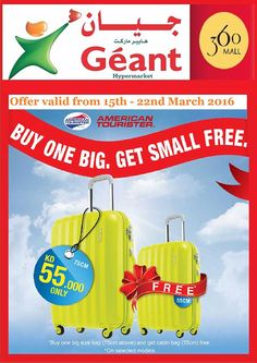 Geant Buy One Big Bag Get Small Bag Free Kuwait (15th March 2016 to 22nd March 2016) - UAE SHOPPING INFO !!!!