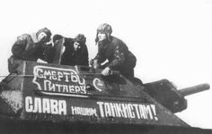 SU-122 Кursk 1943