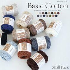 こま編みのバッグ:かぎ編み初心者のためのかぎ編み入門サイト『かぎ編みをはじめよう』 Crochet Patterns, Place Card Holders, Knitting, Cotton, Knit Stitches, Crochet Bags, Baskets, Tricot, Crochet Pattern