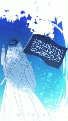 Forest Wallpaper, Boys Wallpaper, Kawaii Wallpaper, Islamic Wallpaper Hd, Muslim Pictures, Muslim Couple Photography, Islamic Cartoon, Hijab Cartoon, Beauty In Art