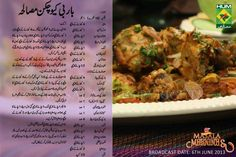 BBQ Chicken Masala