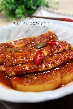 Chicken Wings, Bacon, Meat, Breakfast, Foods, Food Food, Morning Coffee, Food Items, Pork Belly