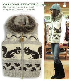 I want this so bad! Cowichan Sweater, Sweater Cardigan, Knitted Coat, Vest Pattern, Knitting Designs, Knitting Projects, Knit Vest, Sweater Making, Sweater Weather