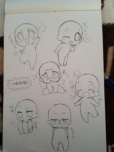 Art Drawings Sketches Simple, Kawaii Drawings, Cute Drawings, Chibi Sketch, Anime Sketch, Chibi Drawing, Anime Poses Reference, Drawing Reference, Anime Chibi