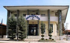 """Ενημερωτική Ημερίδα για το έργο """"Διαδικτυακή Πύλη Πολιτιστικού Περιεχομένου και Υπηρεσιών του Δήμου Αλεξάνδρειας"""" στην Αλεξάνδρεια"""