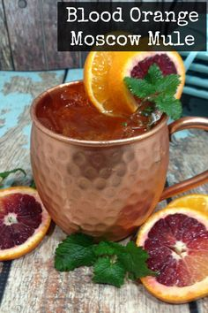 Moscow Mules are tasty, easy to make, and look so showy in that fab copper mug. Try this variation of the classic cocktail with this Blood Orange Moscow Mule recipe.