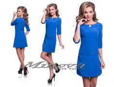5833e8a7ce6 Платье №364-розовый - Платья размеры 42-48 - Minova интернет-магазин ...