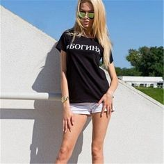 Street Style Chic Simple Russian Character Graphic Tee Shirts Outfits - Lupsona