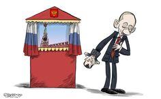 Putin, Vladimir Putin!
