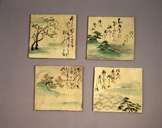 乾山色絵和歌陶板 けんざんいろえわかとうばん 江戸時代 18c