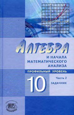 Гдз по математике контрольная работа класс ertorde  Контрольные работы по математике 3 б класс 2 четверть по системе занкова