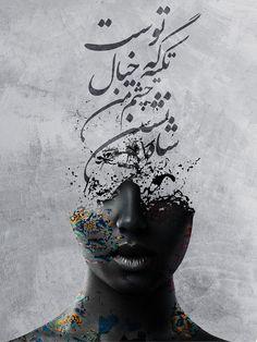 Your eyes are all I need Canvas Art Persian calligraphy Arabic Calligraphy Art, Arabic Art, Calligraphy Alphabet, Persian Tattoo, Art Sur Toile, Creation Art, Iranian Art, Pics Art, Portrait Art