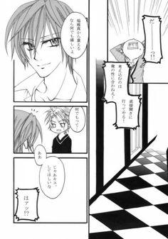 Valentine part 2 ...  Found at the site chocolatparty ...   betrayal knows my name, hotsuma renjou, shūsei usui, uraboku, uragiri, comic