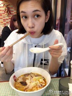 Hair Cut Lengths, Yuka Mizuhara, People Eating, Muse, Food, Hairstyles, Girls, Beauty, Women