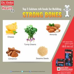 Top 5 calcium rich foods for Building strong bones. Comment, Like & Share With Everyone. www.drorthooil.com #drorthoayurvedicoil , abh dard bhi ghutne tekega. #DrOrtho #Ayurveda #DrOrthoOil #DrOrthoCapsule Free Consultation for #JointsPain #Sciatica #StiffnessofJoints #MuscularSprain #KneePain #musclestrain or any other type of Joints Pain Problems, Call us at Dr Ortho 24X7 Helpline: 0171-3055100