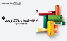 hello! viplus