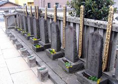 Forty-seven Ronin Graves (2008) by jpellgen, via Flickr Code of Conduct