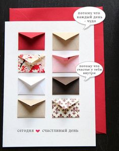 Birthday diy card hands ideas for 2020 Handmade Crafts, Diy And Crafts, Paper Crafts, Chrismas Cards, Scrapbook Box, Little Presents, Birthday Cards For Friends, Mothers Day Cards, Birthday Diy