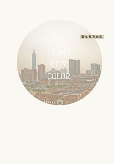 色彩計畫線上書 Taipei, City, Color, Colour, Cities, Colors