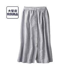 IDLFストライプギャザースカート+