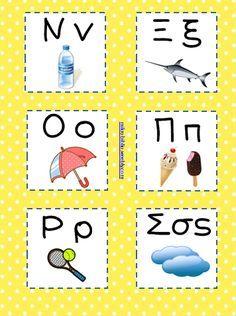 School Lessons, Math Lessons, Math Classroom Decorations, Diy And Crafts, Crafts For Kids, Learn Greek, Greek Language, Greek Alphabet, Teaching Language Arts
